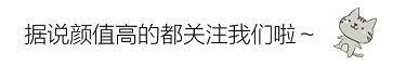 """李佳航夫妇为儿子办庆生宴,全程笑容甜蜜,不过真是""""好看"""""""