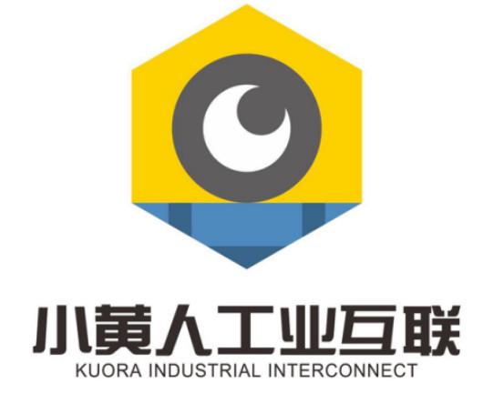 小黄人工业互联专家专访-陕西韩城海燕焦化薛厂长