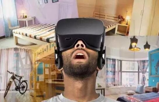 VR看房是哗众取宠还是真能满足用户需求?