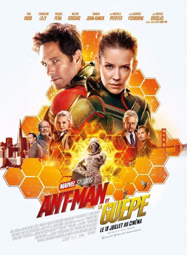 《蚁人2:黄蜂女现身》:无限战争之后消化不良的产物