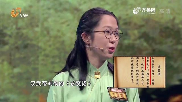 betway必威登录入口 5