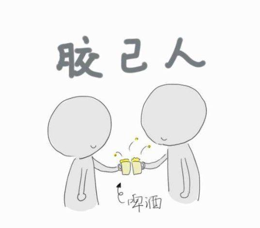彩天下app下载安装 16