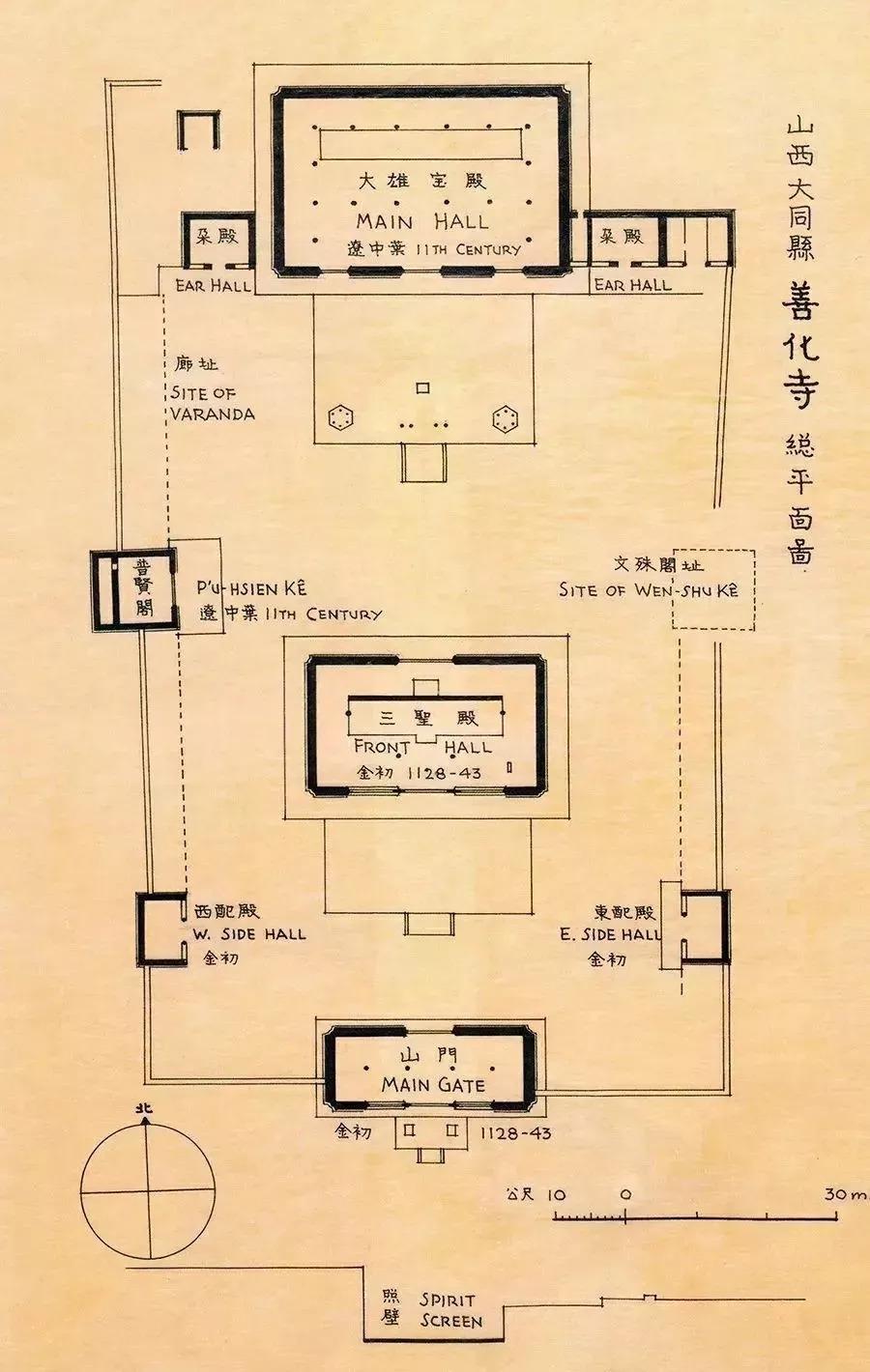 美遇·艺行 山西队day4——中国美术学院研究生赴山西调研传统古建筑图片