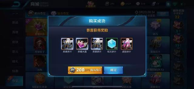 王者荣耀:玩家想抽冰冠公主,结果却给他水晶,玩家反而不高兴