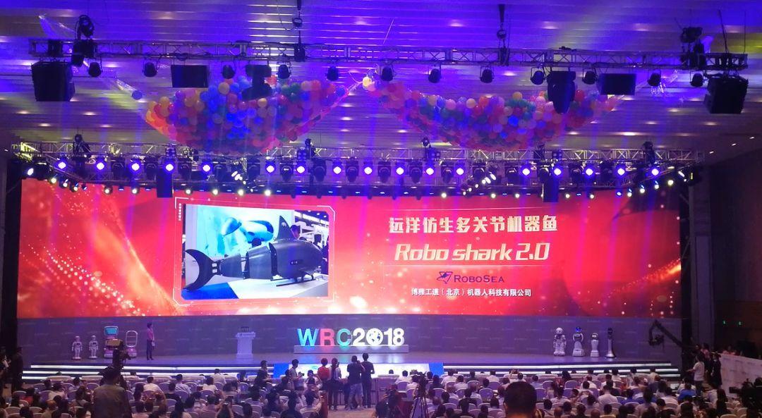 减速电机定制,CCTV报道:ROBOSEA仿生鲨鱼机器人,噪音小,环境适应性强……_大会