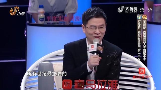 betway必威登录入口 4