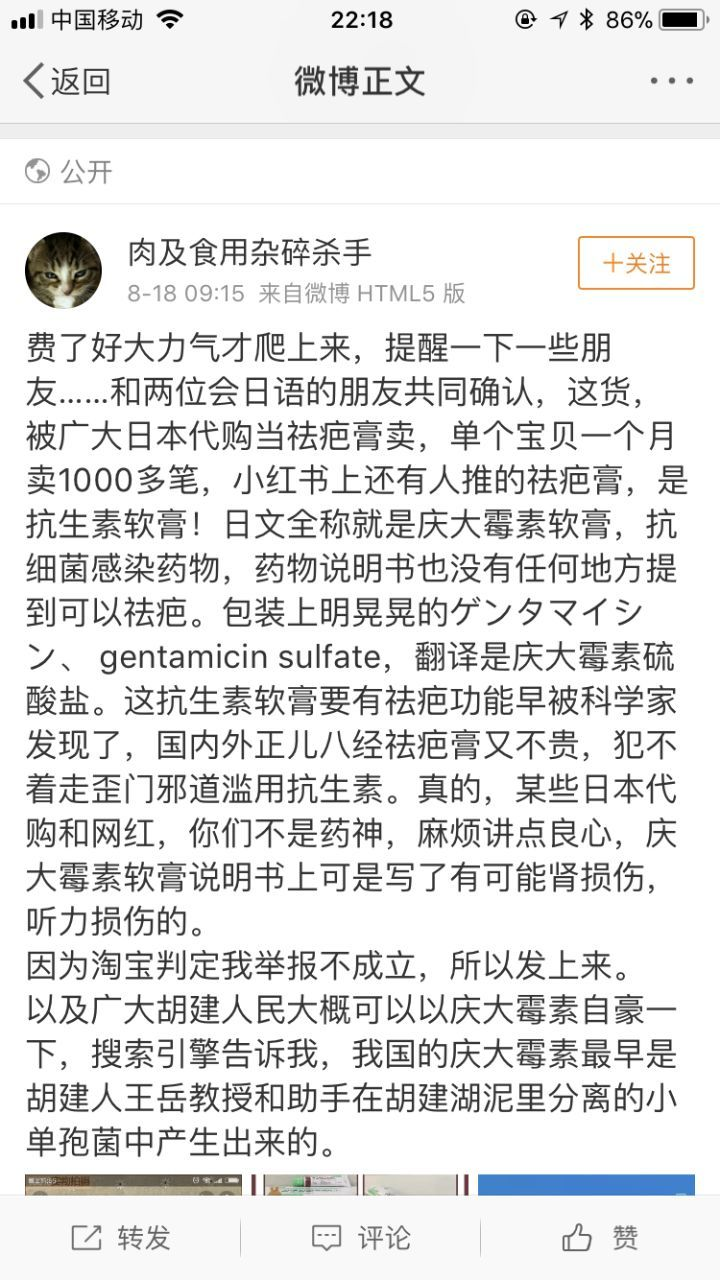 http://www.k2summit.cn/shumashebei/1094612.html