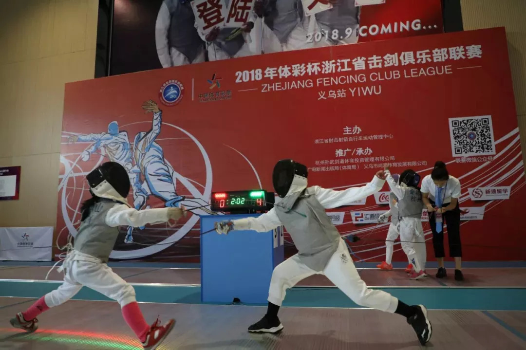 少年强则国强,杭州体彩为亚运亮剑