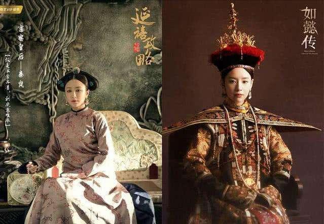 Yan Juan Raiders, such as Yi Chuan is still pinching,