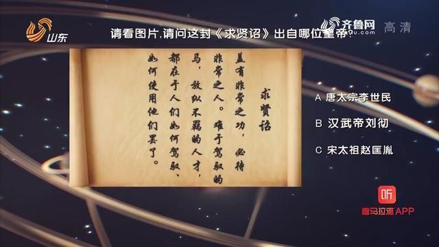 betway必威登录入口 1