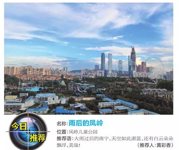 【邕江最美地标】手绘邕江广告惊艳亮相南宁地铁站