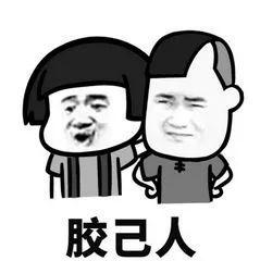 彩天下app下载安装 3