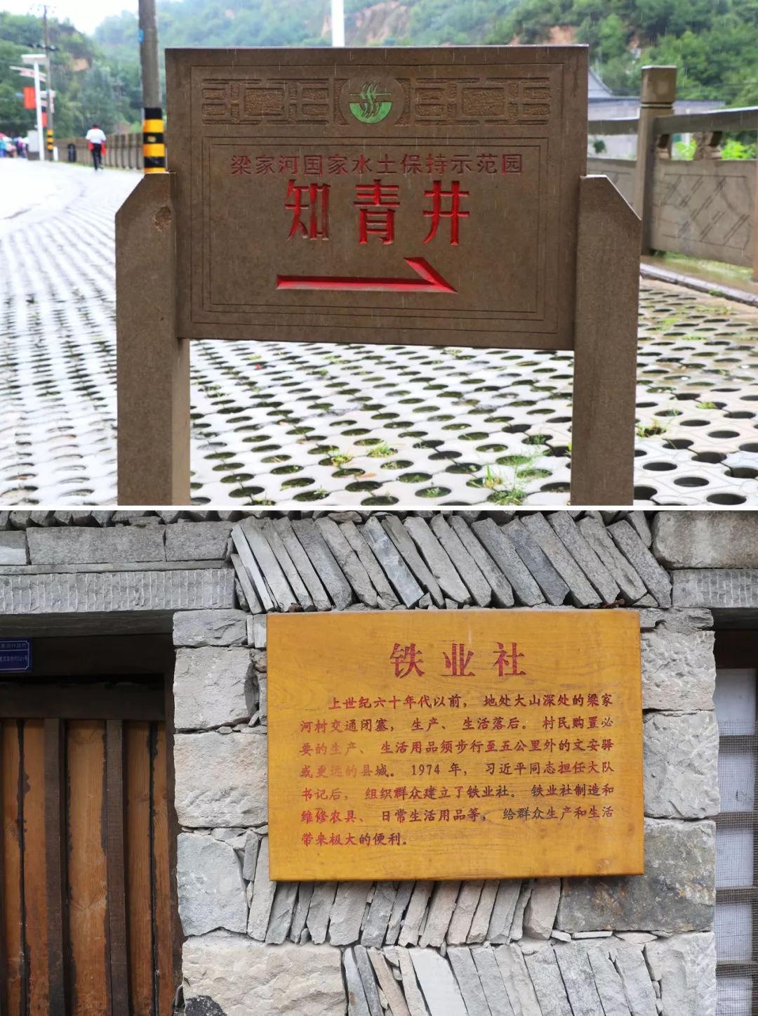 习近平总书记治国方略的形成,中国梦的雏形,中国道路的构想,都和梁家