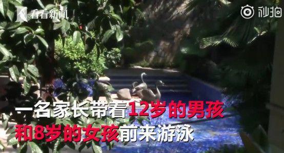 青岛代孕父亲离开1小时,8岁女孩游泳池溺亡,父