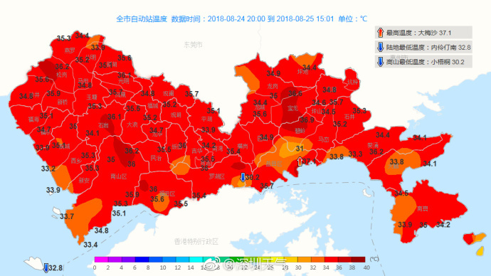 广东省深圳市发布高温黄色预警图片