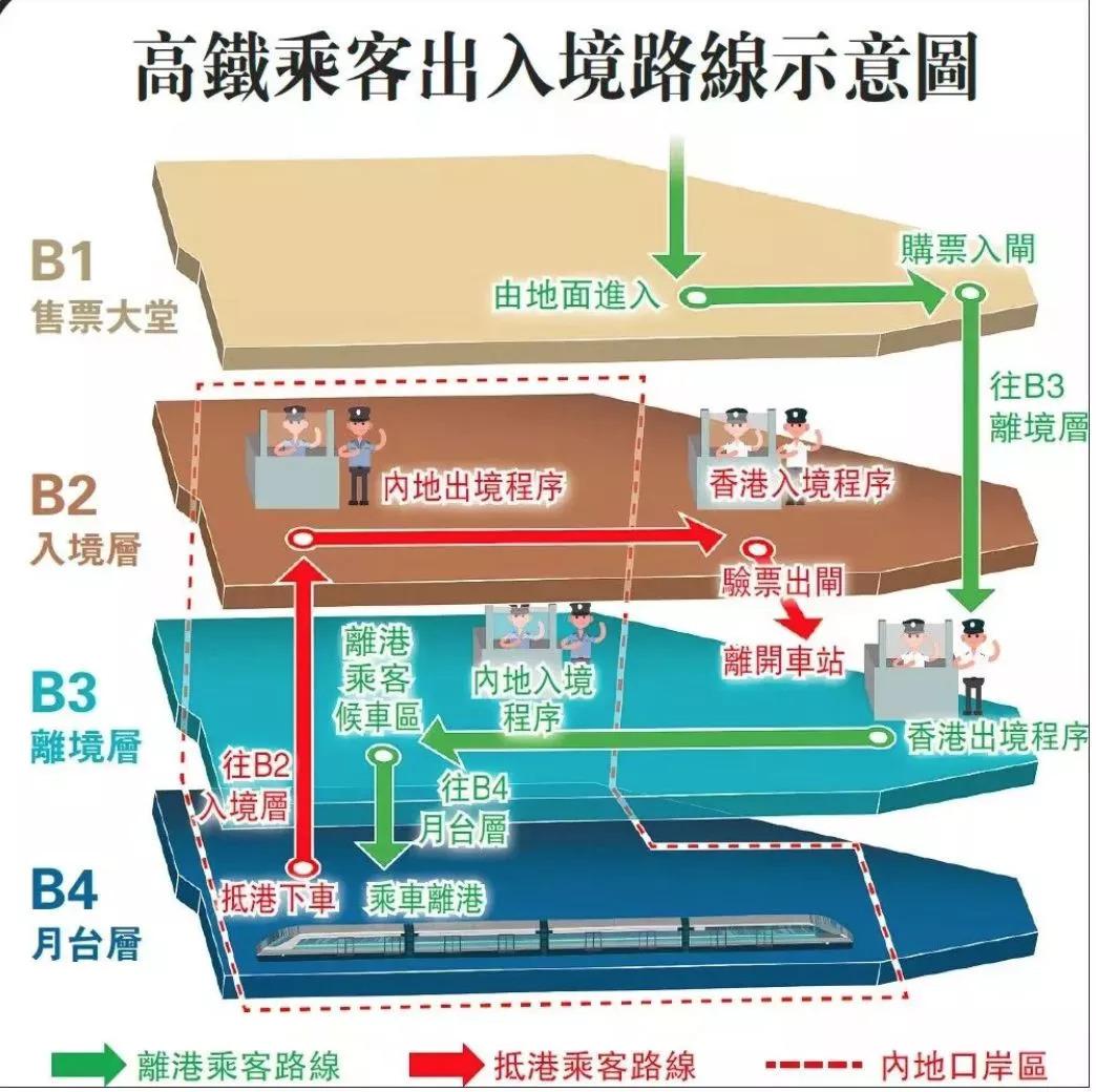 k火车车厢座位分布图