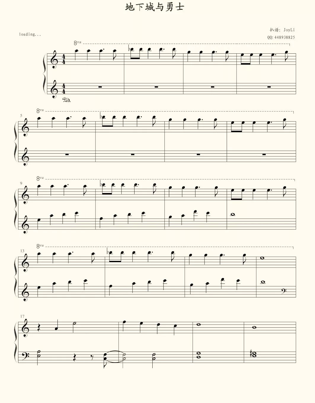 钢琴自弹:天鹅 世界名曲 曲谱