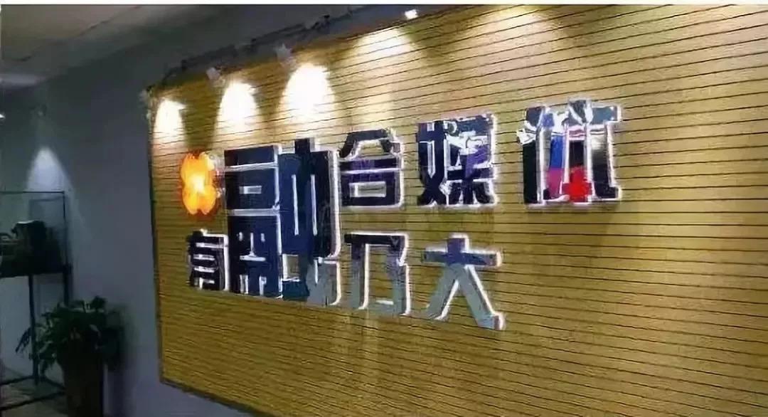 县级融媒体中心――这个新机构名称首次在国家级会议上的亮相
