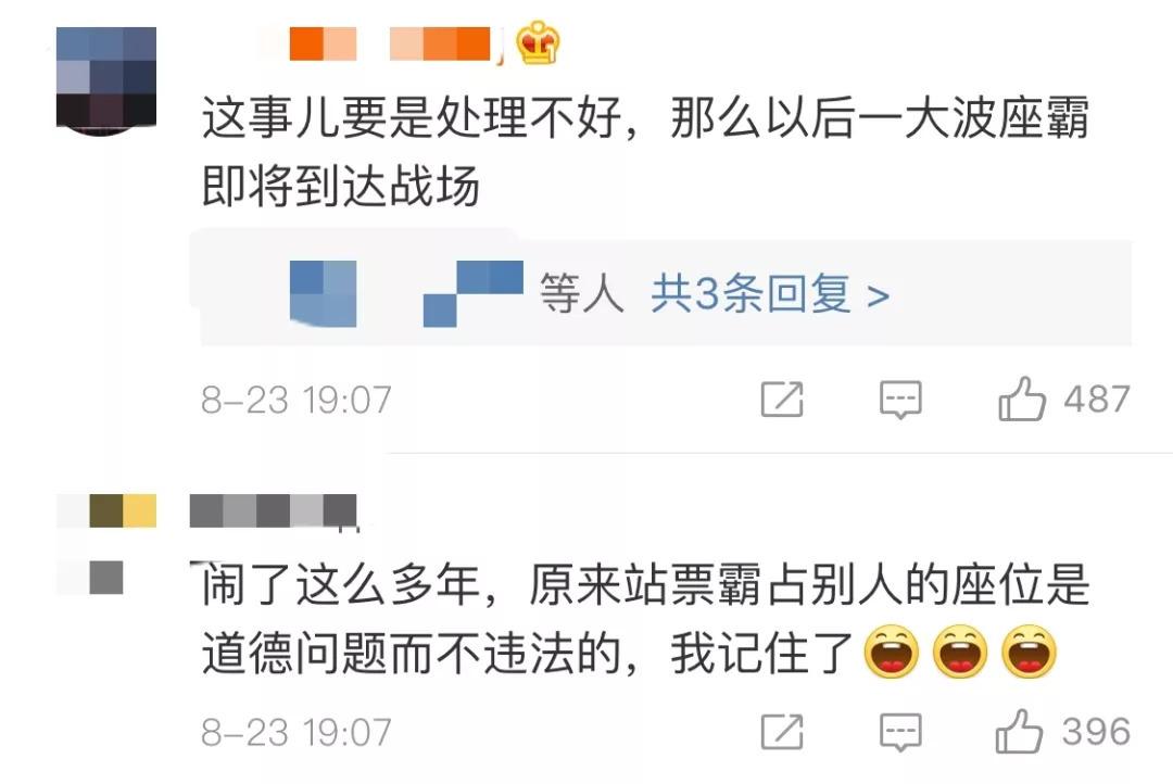 人民网济南8月24日消息,记者刚刚从中国铁路济南局集团公司获悉,近期