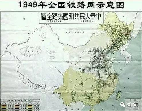 看看可怜的铁路里程,就知道旧中国为什么不适合机械化