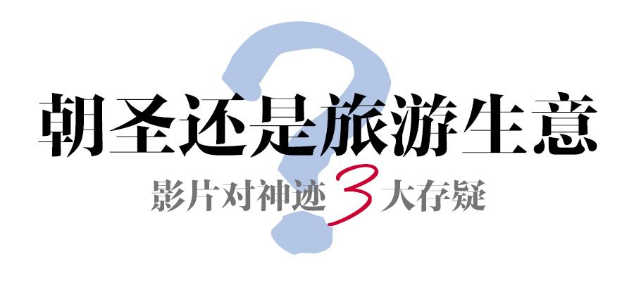 云顶集团网站 25