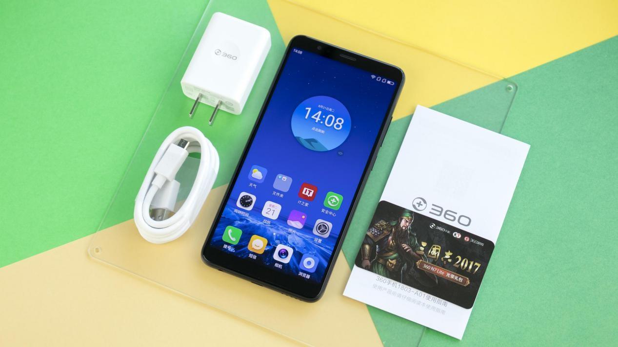 最新手机�yn�-a:+�_软硬件全面升级,360手机n7 pro/n7 lite发布!售价1199