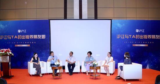 沪江多语种课程内容池版图再扩大,再签约两大知名出版社