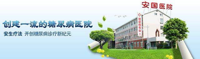 彩天下app下载安装 10