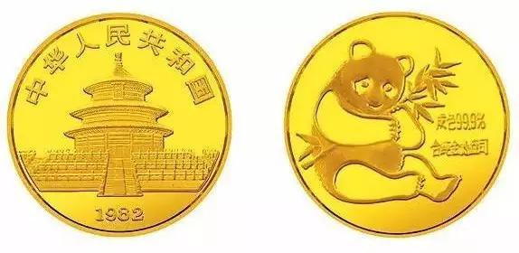 熊猫纪念币大全,你集齐了吗?