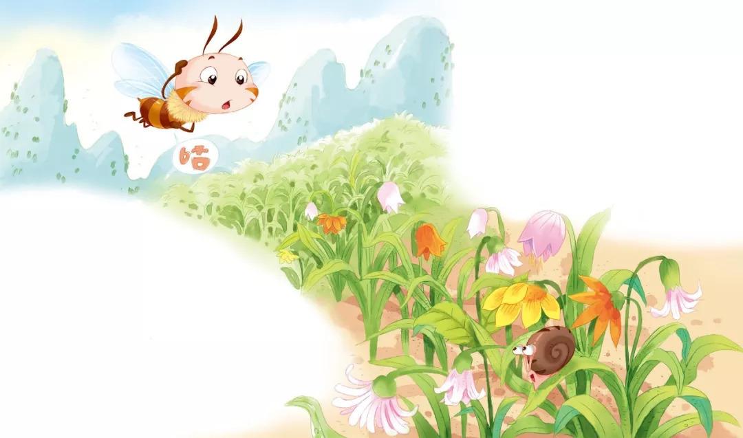 小蜜蜂 手绘卡通