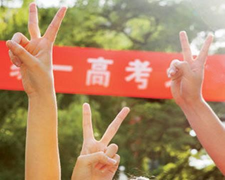 2020年起北京市将实行新中考高考改革方案