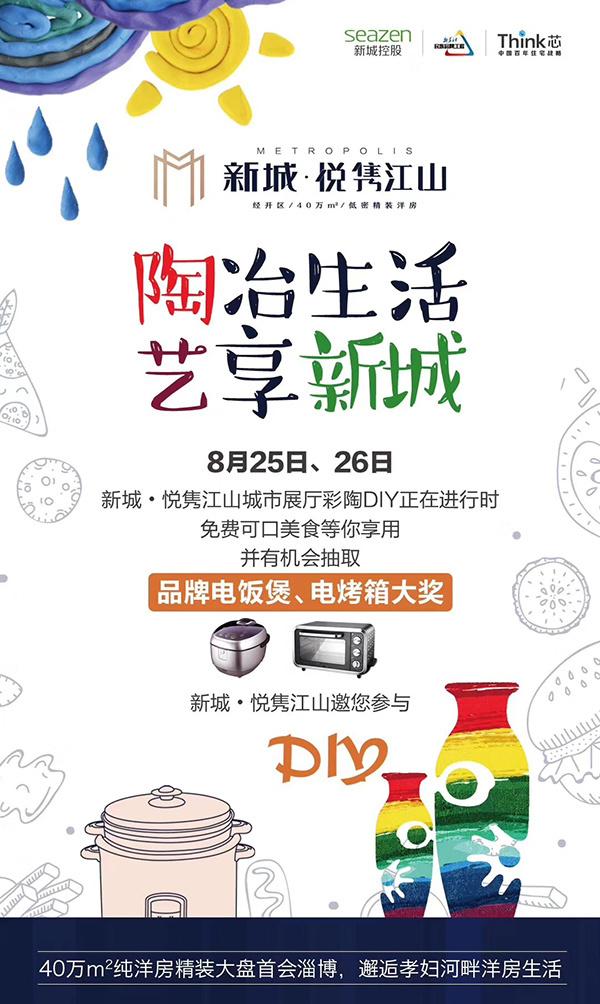 彩天下app下载安装 4