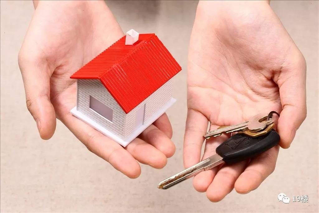 7个人1间房只有1个卫生间中介还要求贷款租房杭州网友租房差点连命都搭上