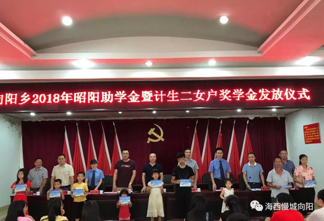 吴联炮主任代表南安市检察院向向阳中心小学校长林必瑞捐赠青少年v主任小学教师述职本人图片