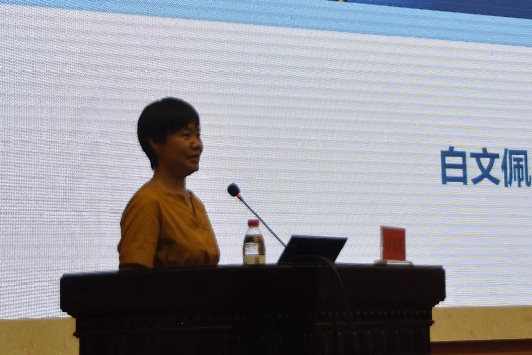 2018中国妇幼保健协会妇科内分泌专业委员会第十四届更年期大会圆满落幕