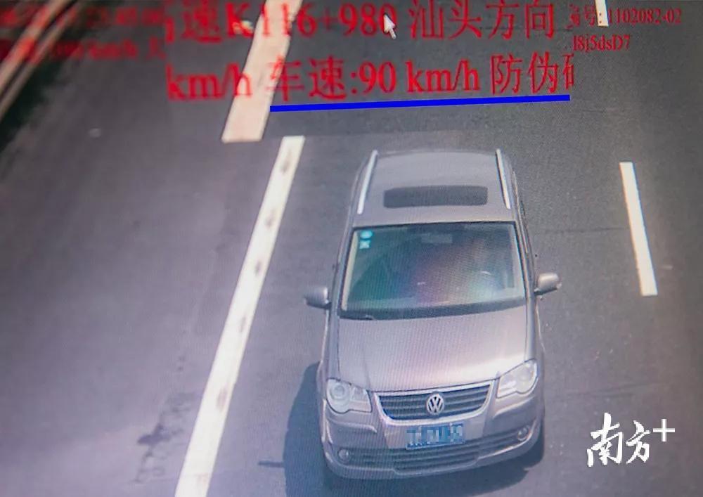 汽车导航显示时速70公里却收到超速罚单测速仪真的准确吗?