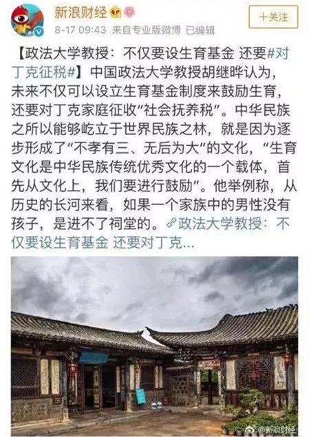 乐虎国际app下载 1
