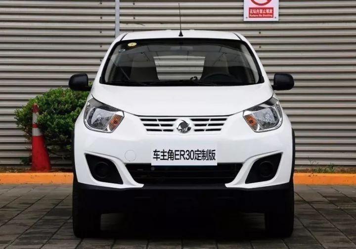 零污染、零排放、超静音纯电动车——汽车主角ER30