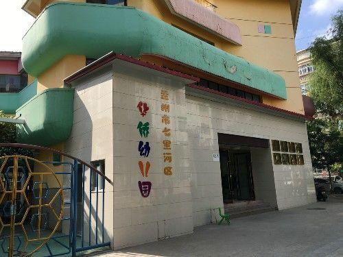 皇家赌场91019网站 24
