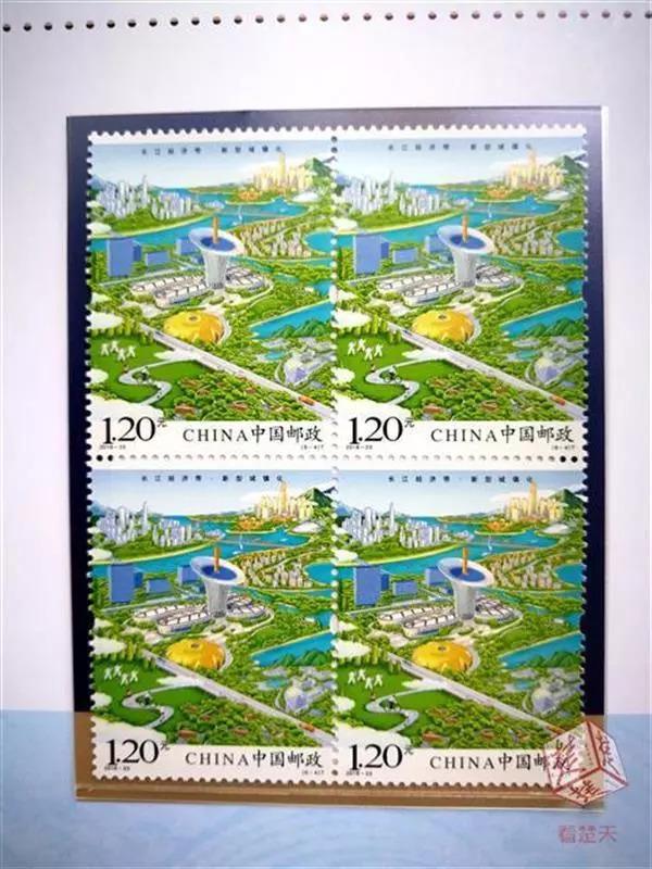 全套6枚邮票以手绘方式,从六大方面展现了长江经济带全方位的发展成就