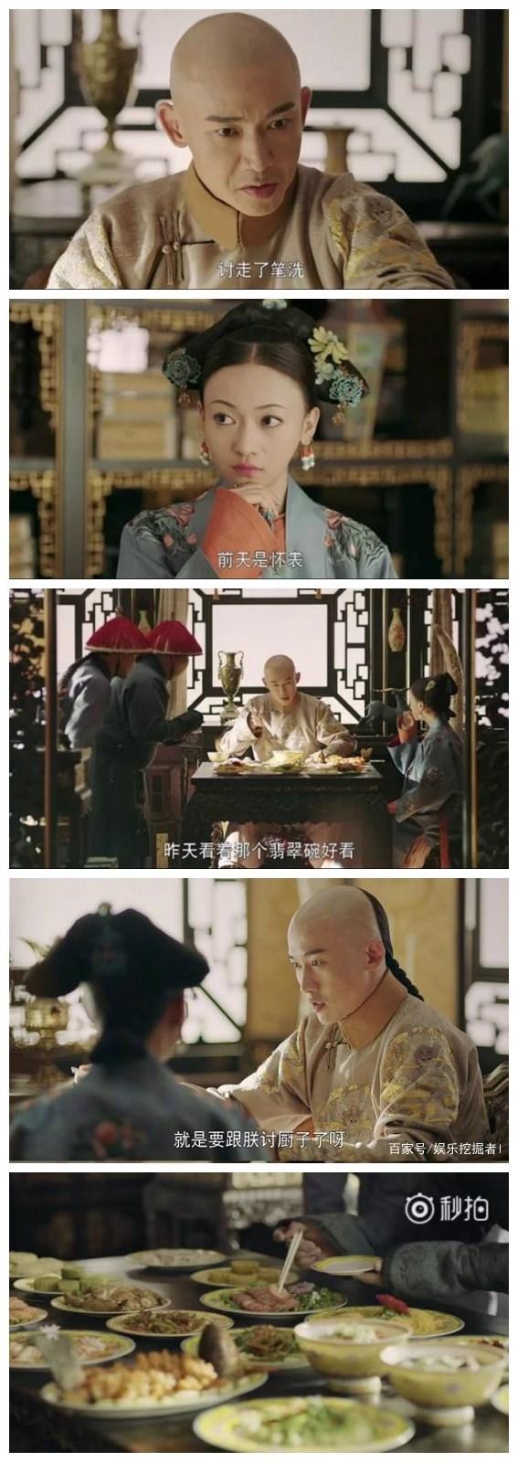 延禧贵妃大攻略,令女人撒娇你告诉结局攻略命云南自驾游深圳最好去2015图片
