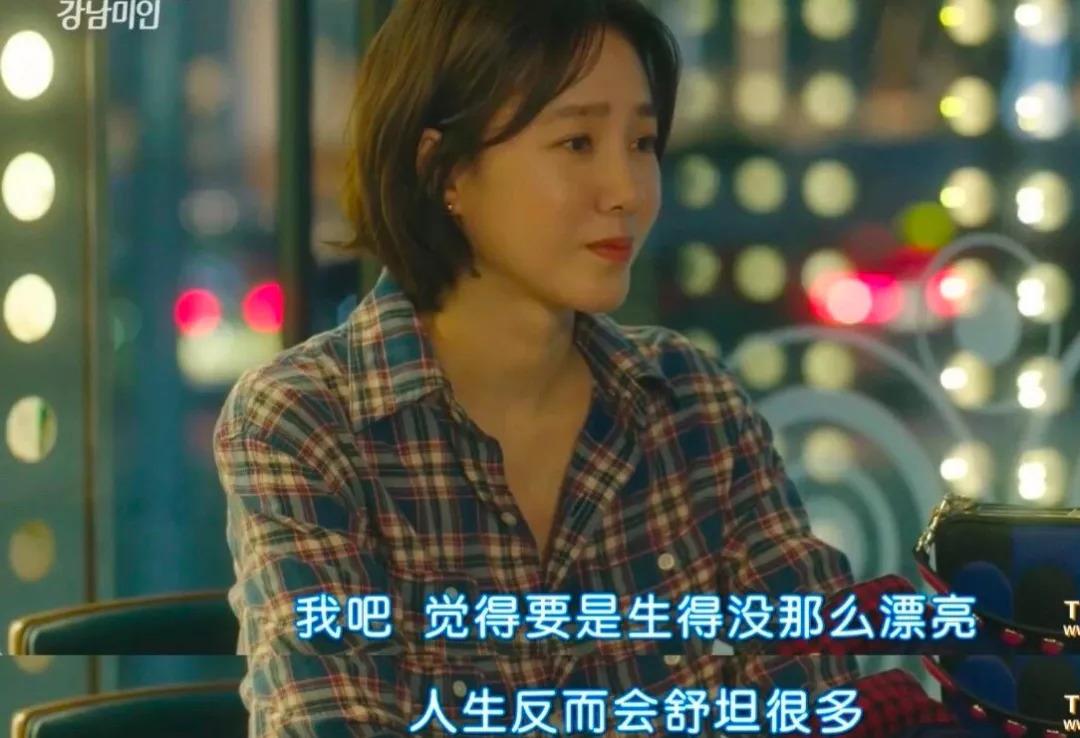 """酷评 《我的id是江南美人》:整容""""整""""出内涵_姜美来图片"""