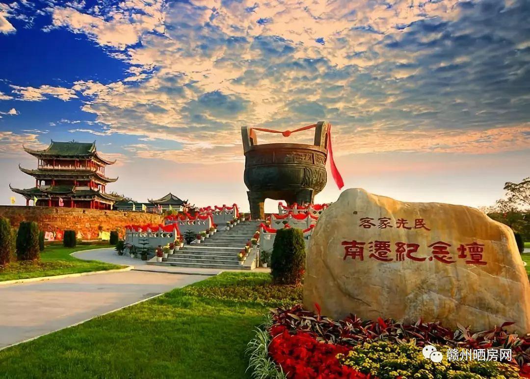 华南重要高铁枢纽 红色故都,客家摇篮,江南宋城,赣州是一座极具现代