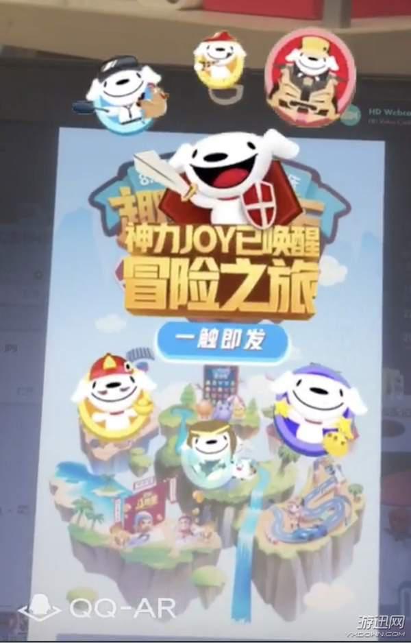 京东手Q购物X腾讯QQ手游:打造超5亿泛娱乐人群狂欢