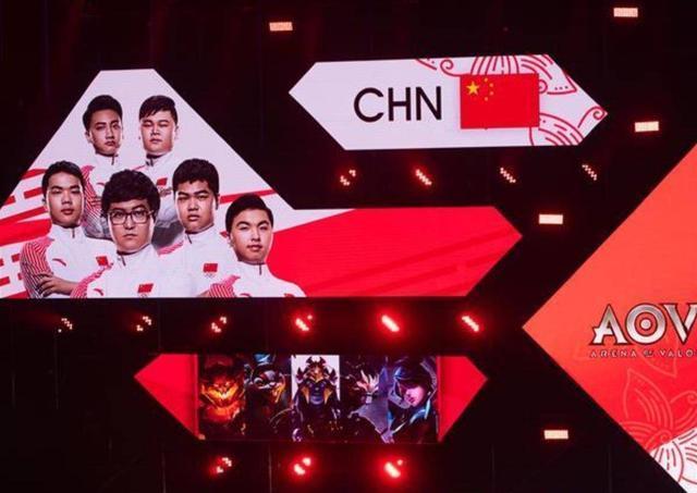 中国队摘得亚运会电竞首金!NEX成手游玩家最强助攻