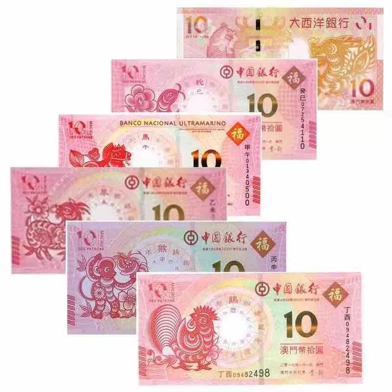 澳门戊戌狗年及己亥猪年生肖纪念钞今日开始兑换!