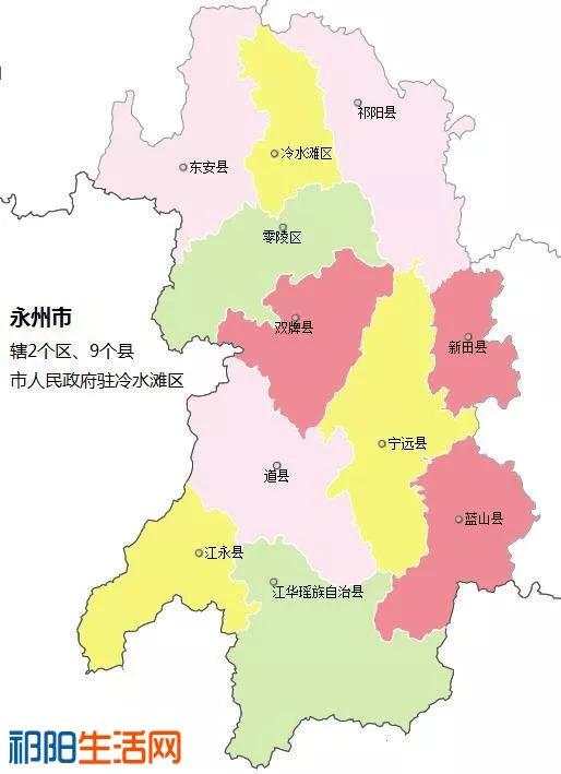 永州市各区县:祁阳县人口最多gdp第一,江华县面积最大