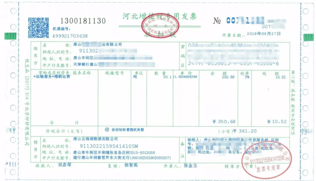 汽车保险费能不能开增值税专用发票? 中国会计网