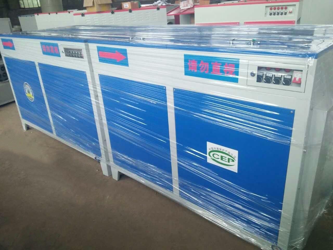 造纸设备——造纸厂UV光催化氧化废气除臭设备原理介绍