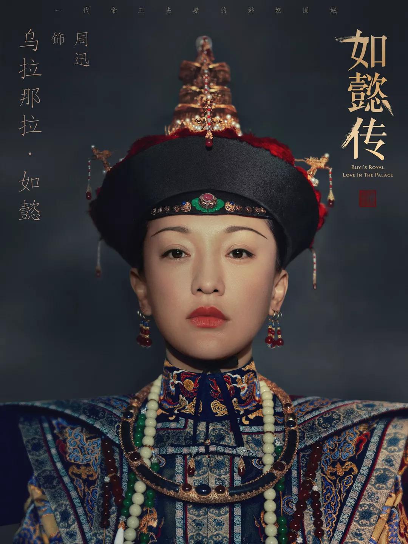 清宫剧霸屏,所以清朝皇帝娘娘真的是大猪蹄子和后宫Tony吗?